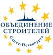 Объединение строителей Санкт-Петербурга